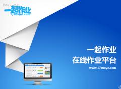 2015年广州小学英语听力音频地址